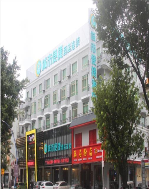City Comfort Inn Huizhou Danshui South High Speed Railway Station Second Batch