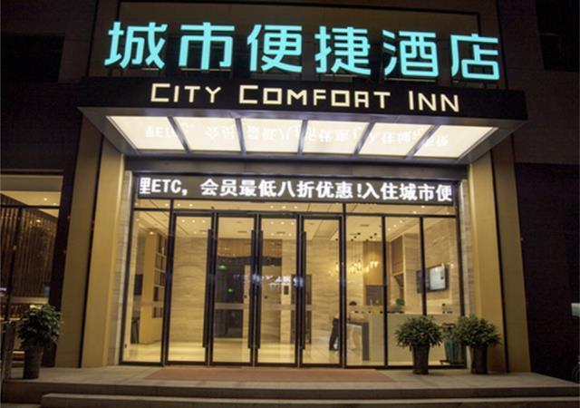 City Comfort Inn Yichang Yuan'an Passenger Station