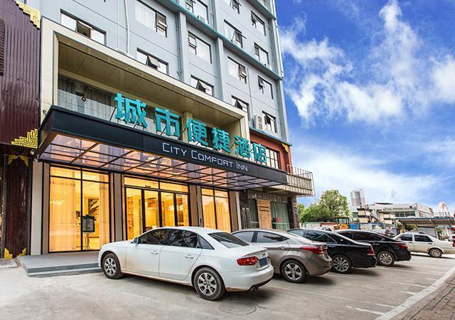 City Comfort Inn Nanning Kede Road Qingchuan Metro Station