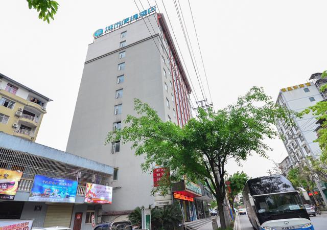 City Comfort Inn Enshi Tusicheng