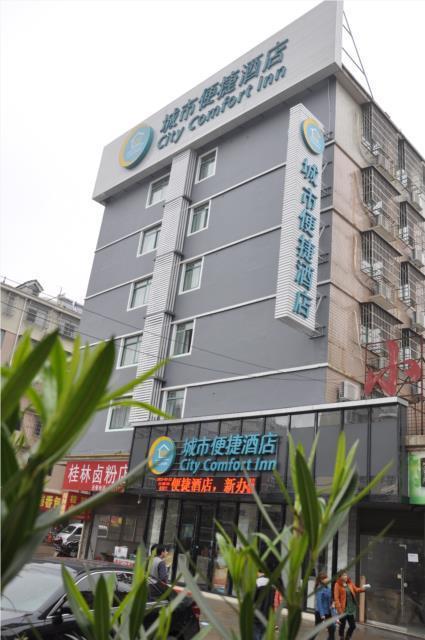City Comfort Inn Changsha Xingsha