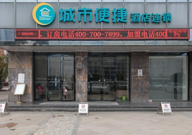 City Comfort Inn Wuhan Huangpi Passenger Station