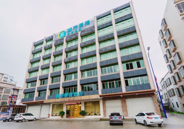 City Comfort Inn Shanwei Luhe