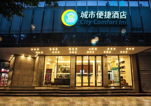 City Comfort Inn Liuzhou North Station