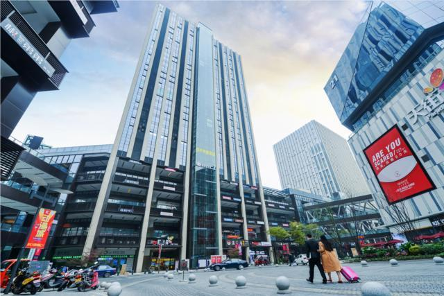 City Comfort Inn Chongqing Daping Shidai Tianjie