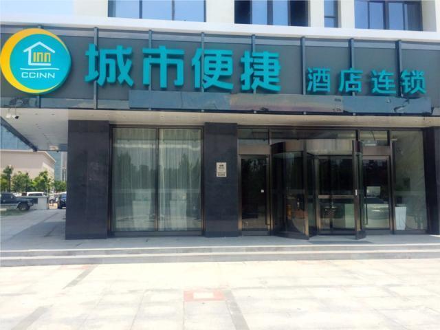 City Comfort Inn Hefei Binhu Wanghu Building Exhibition Center