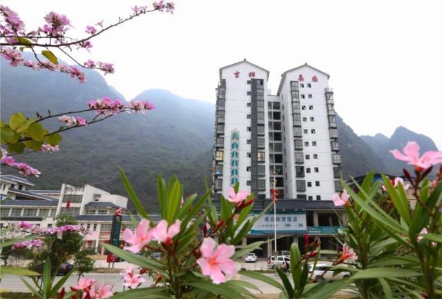 City Comfort Inn Baise Lingyun Stadium