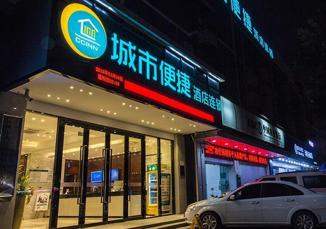 City Comfort Inn Nanning Mingxiu Dong Road