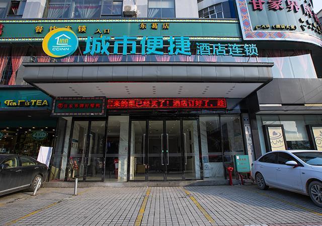 City Comfort Inn Nanning Donghe Huacheng Metro Station