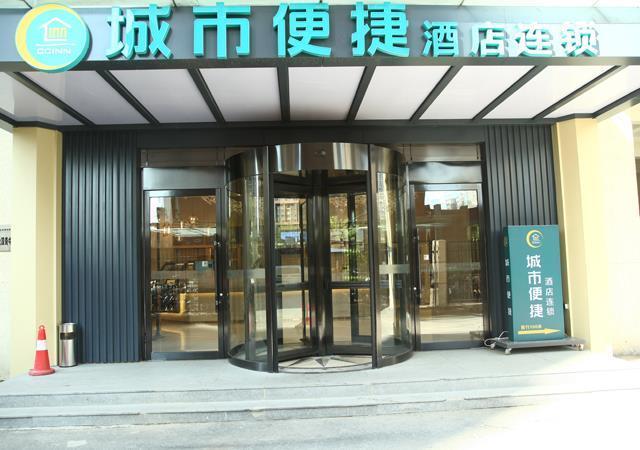 City Comfort Inn Shenyang Olympic Wanda Plaza