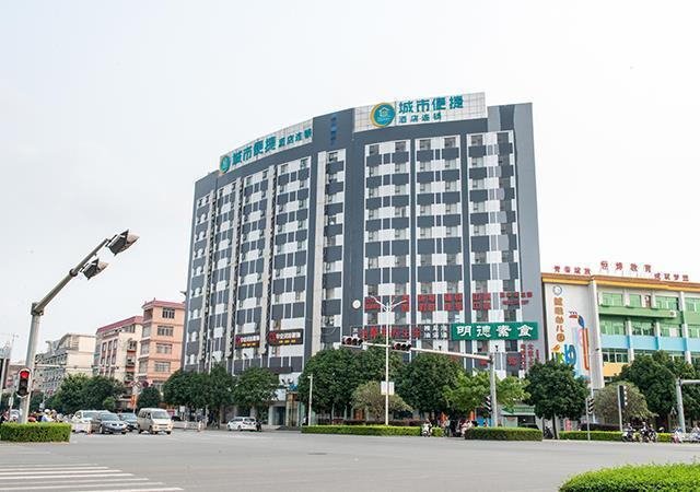 City Comfort Inn Yulin Minzhu Zhong Road