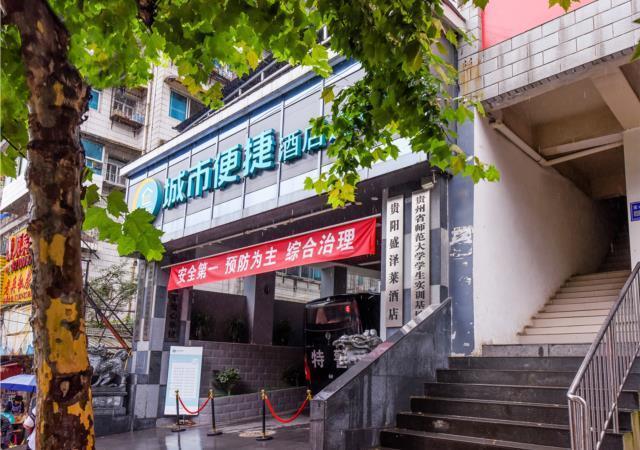 City Comfort Inn Guiyang Normal University