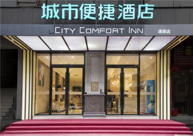 City Comfort Inn Liuzhou Wuxing Walking Street Zhonghuan Tower