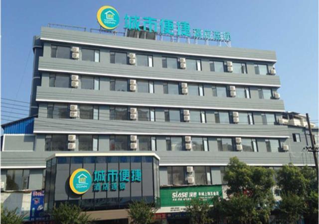City Comfort Inn Fengcheng Railway Station Jianyi Avenue