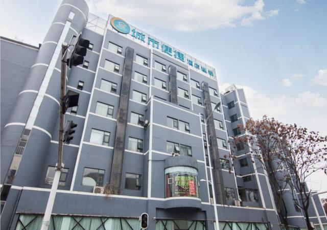 City Comfort Inn Yichang Wanda Plaza Wanshouqiao