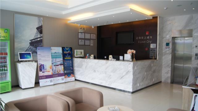 City Comfort Inn Guilin Liangjiang Sihu