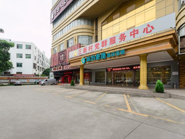 City Comfort Inn Huizhou Jiangbei Xindu