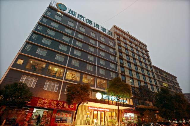 City Comfort Inn Changsha Hunan Mass Media College