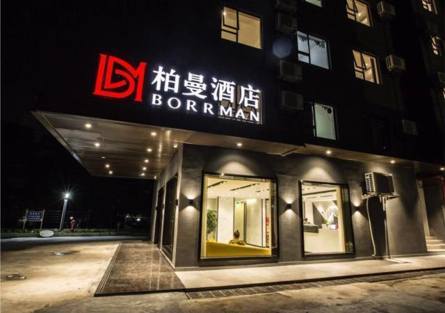 Borrman Hotel Zhuhai Gongbei Port