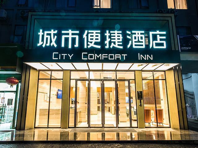 City Comfort Inn Nanning Jiangnan Wanda Plaza