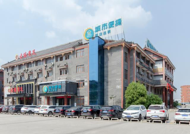 City Comfort Inn Xiaogan Hanchuan Economic Development Zone