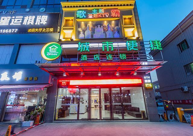 City Comfort Inn Hangzhou Xingqiao Bei Road