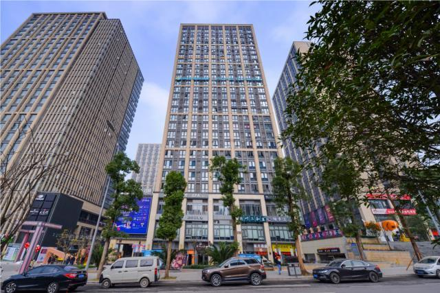 City Comfort Inn Chongqing Banan Wanda Plaza