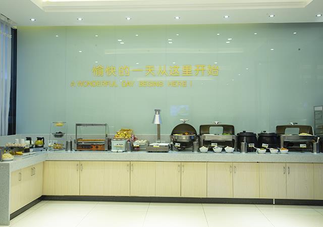 City Comfort Inn Huanggang Huangmei Passenger Station