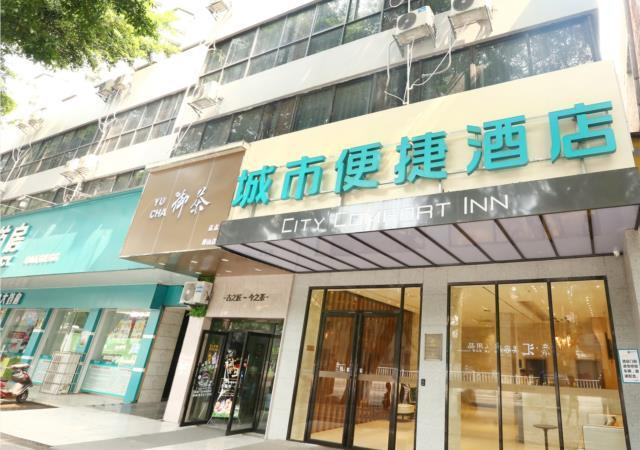 City Comfort Inn Liuzhou Pingshan Avenue Ma'anshan