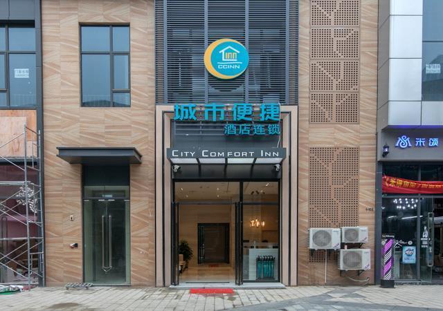 City Comfort Inn Hanyang Yongwang