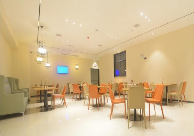 City Comfort Inn Wuhan Guanggu Ouyada