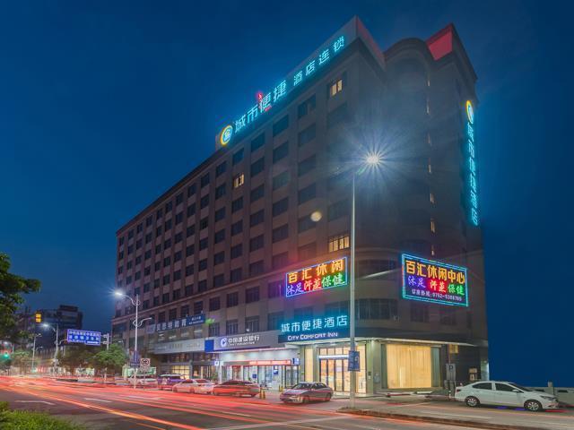 City Comfort Inn Huizhou Tongqiao