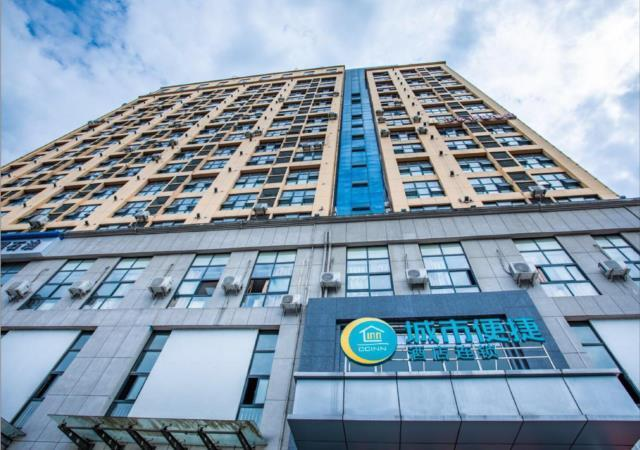 City Comfort Inn Yichang Dongshan