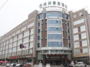 GreenTree Inn Xinxiang Laodong Street Zangying Bridge Business Hotel
