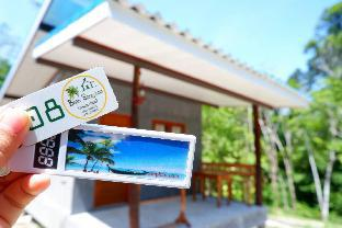 Baan sang chan บังกะโล 1 ห้องนอน 1 ห้องน้ำส่วนตัว ขนาด 30 ตร.ม. – หาดคลองเจ้า