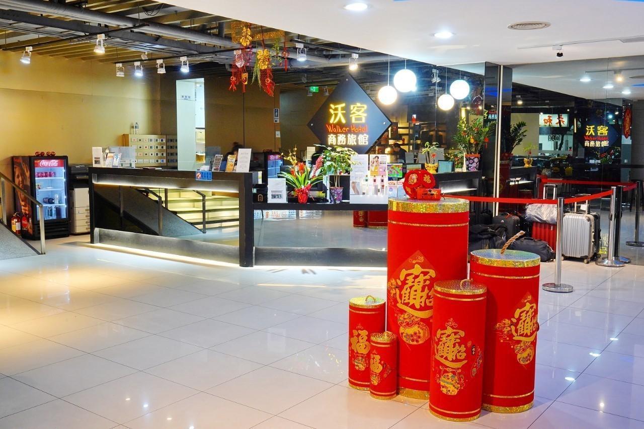 Walker Hotel Chenggong