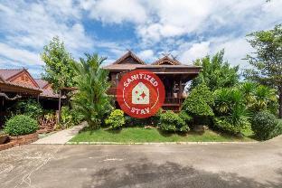 OYO 1128 バン スアン ミーサクル リゾート OYO 1128 Ban Suan Meesakul Resort