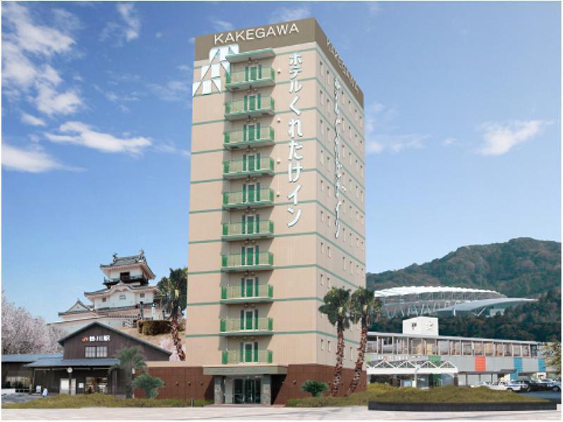 Kuretake Inn Kakegawa