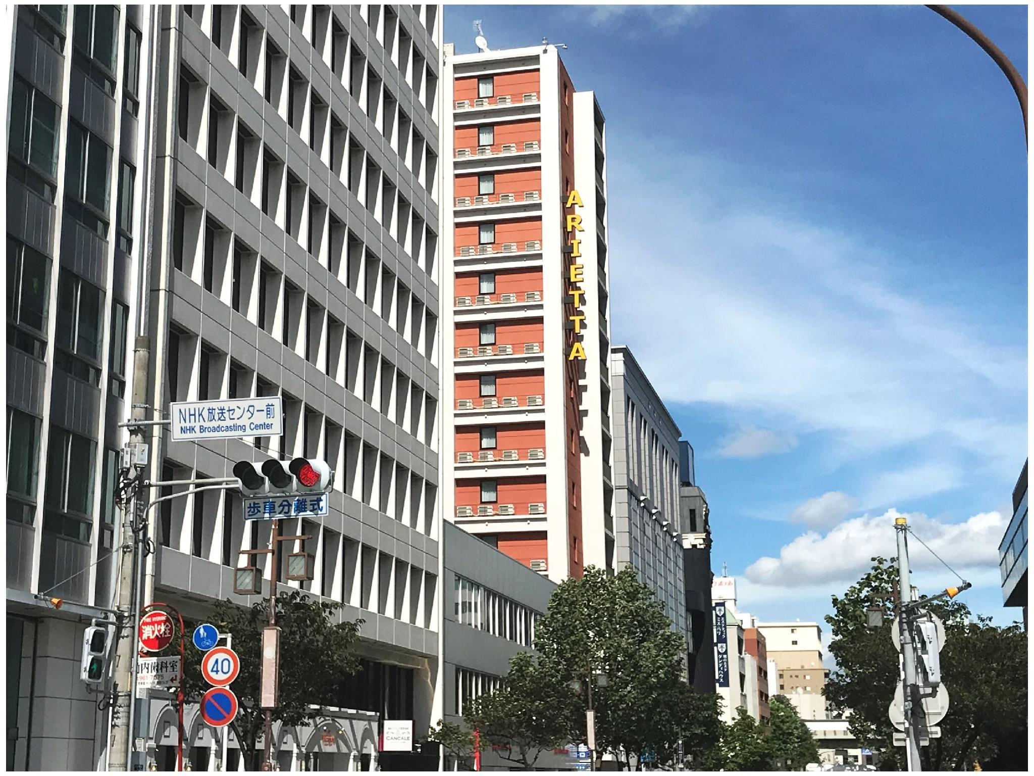 Arietta Hotel Nagoya