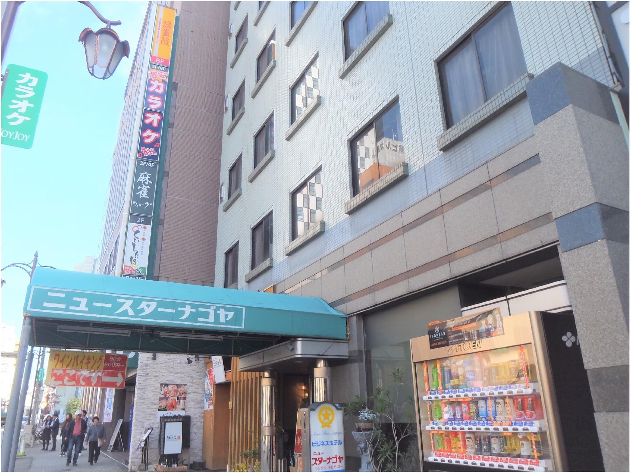 New Star Nagoya
