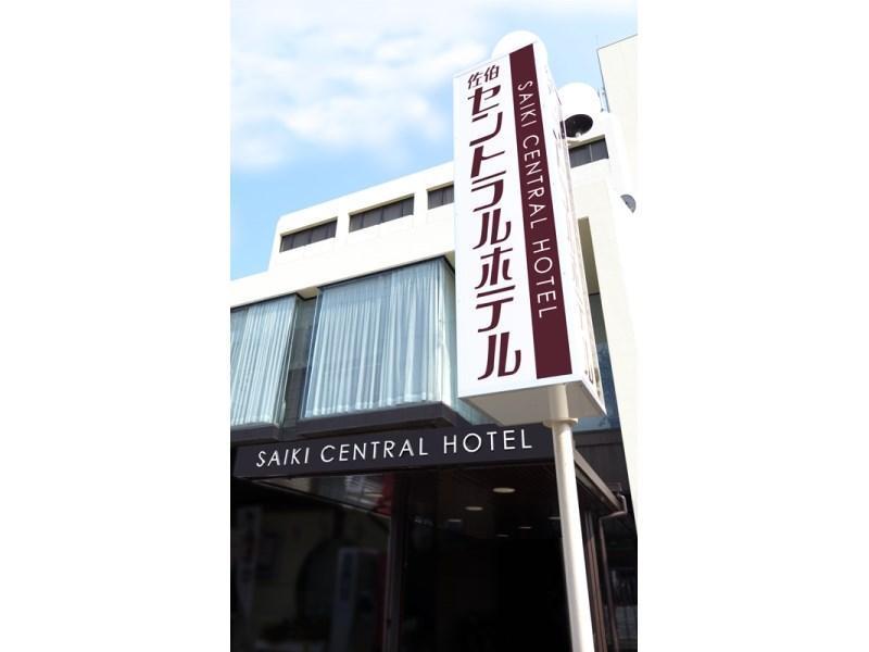 Saiki Central Hotel