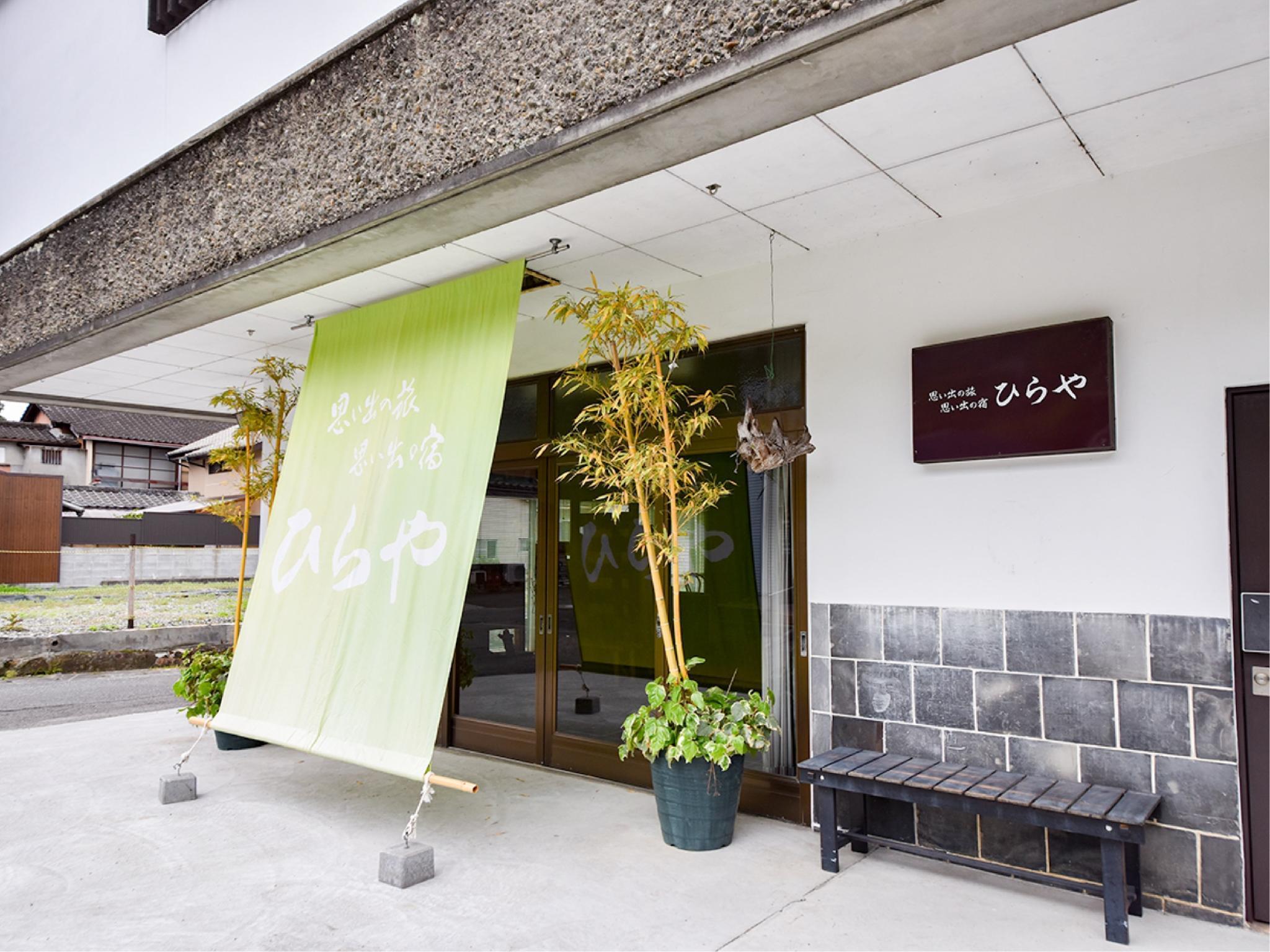 Hiraya Hotel