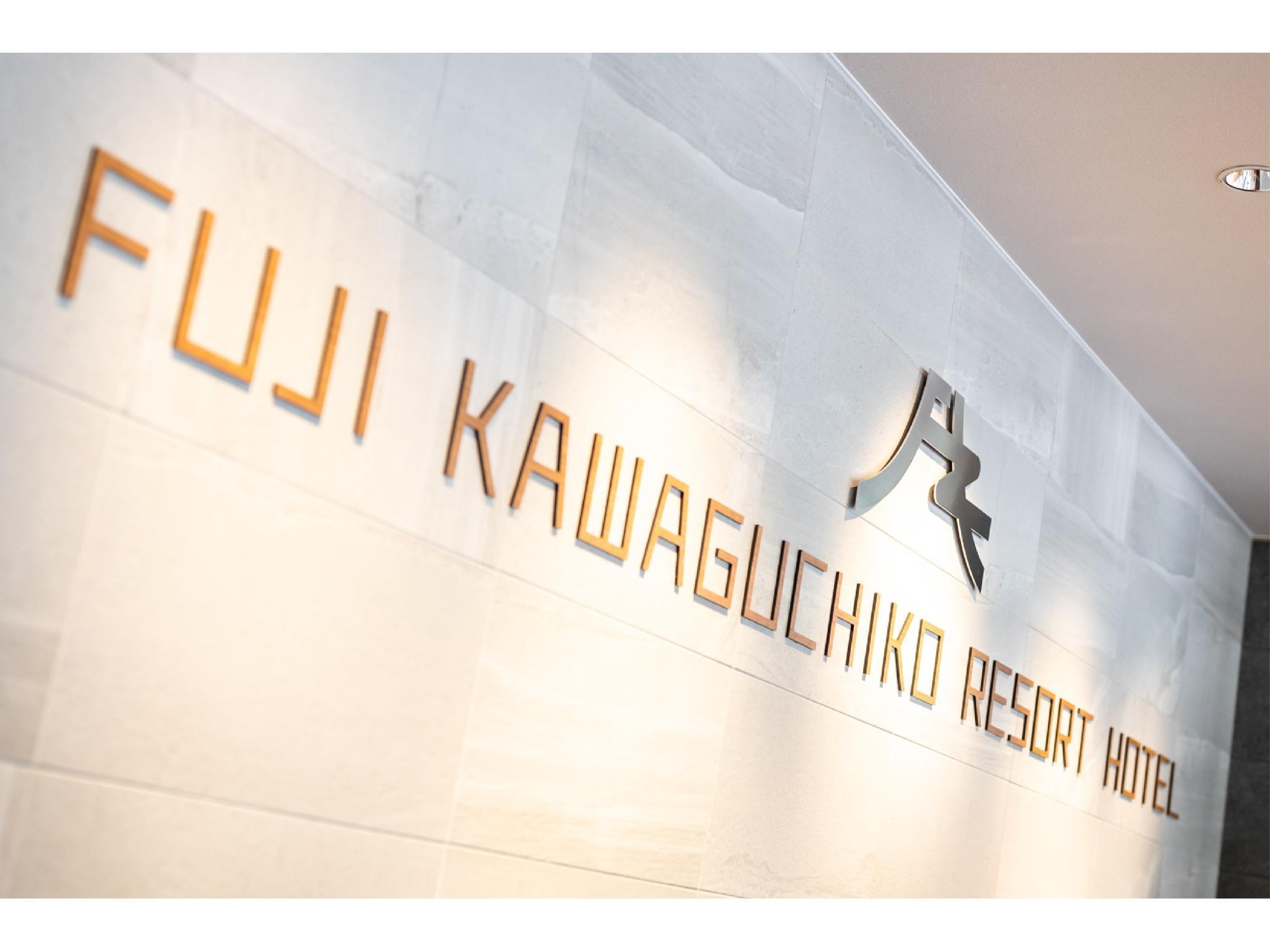 Fuji Kawaguchiko Resort Hotel