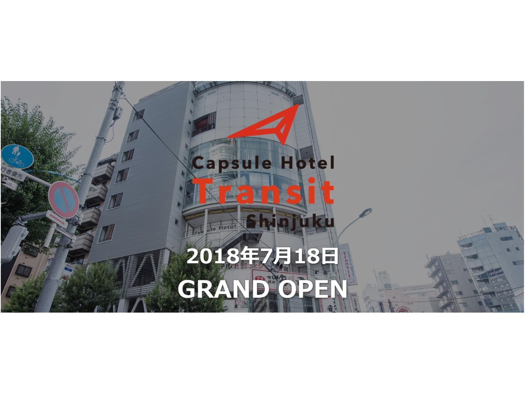 Capsule Hotel Transit Shinjuku