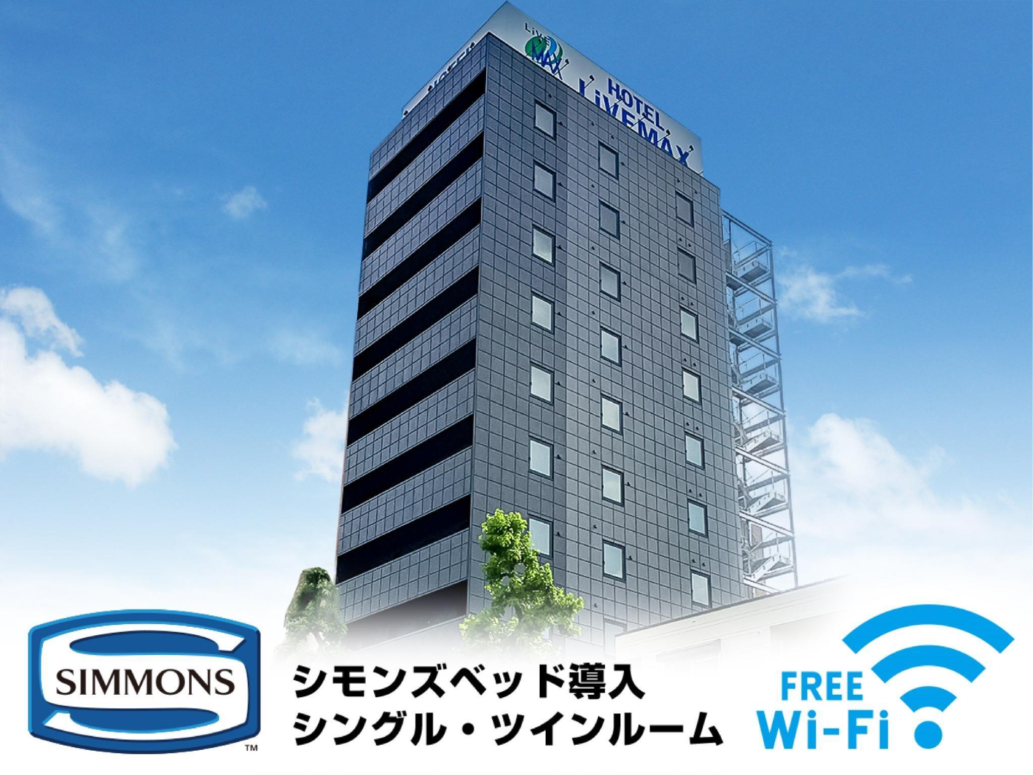 Hotel Livemax Gifu Ekimae