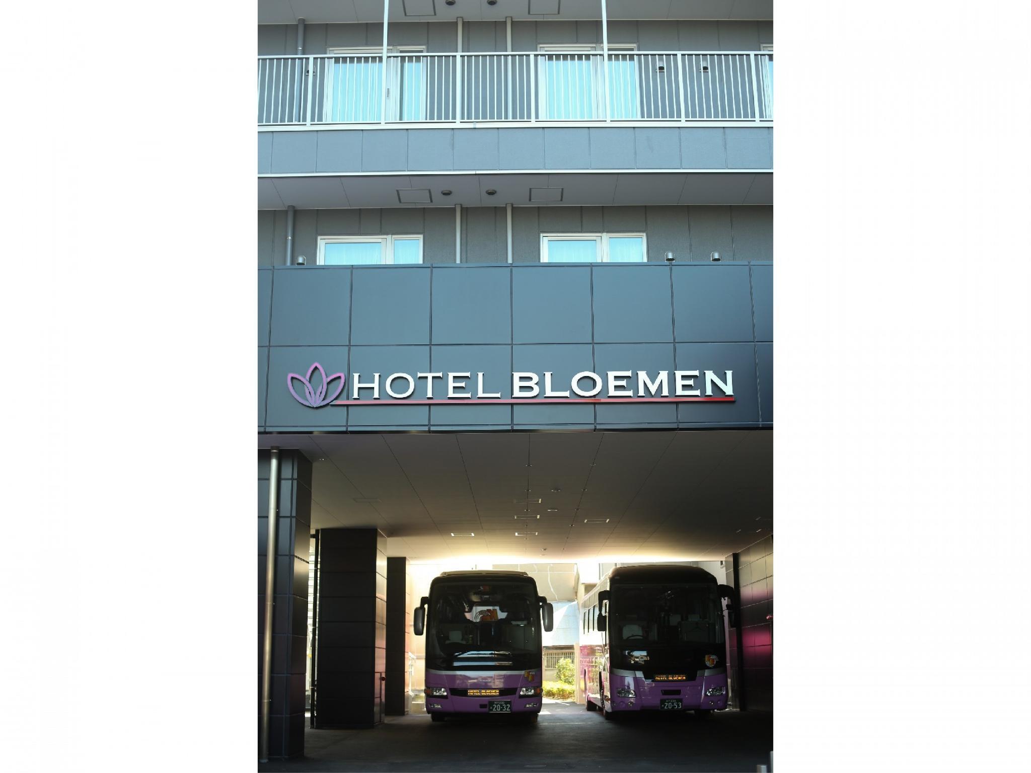 Hotel Bloemen North Hanazono