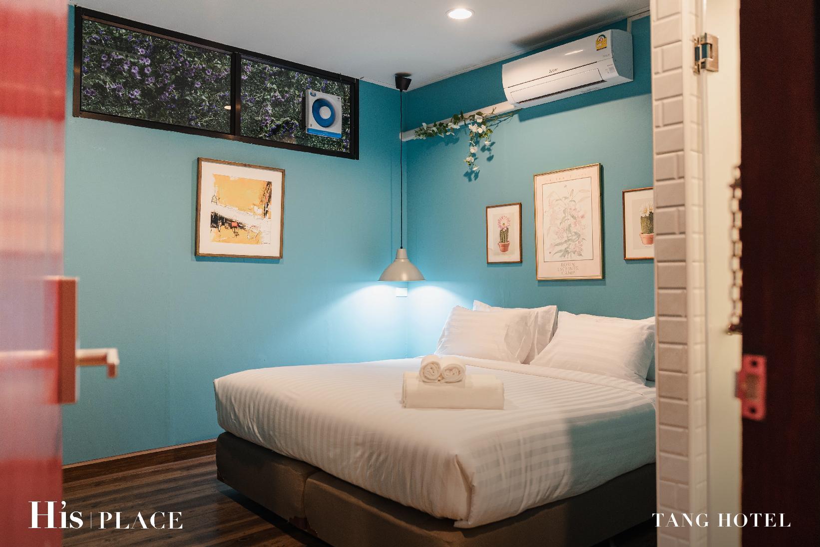 Tang House   Blue
