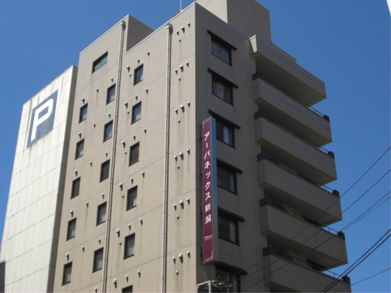 Urbanex Inn Niigata