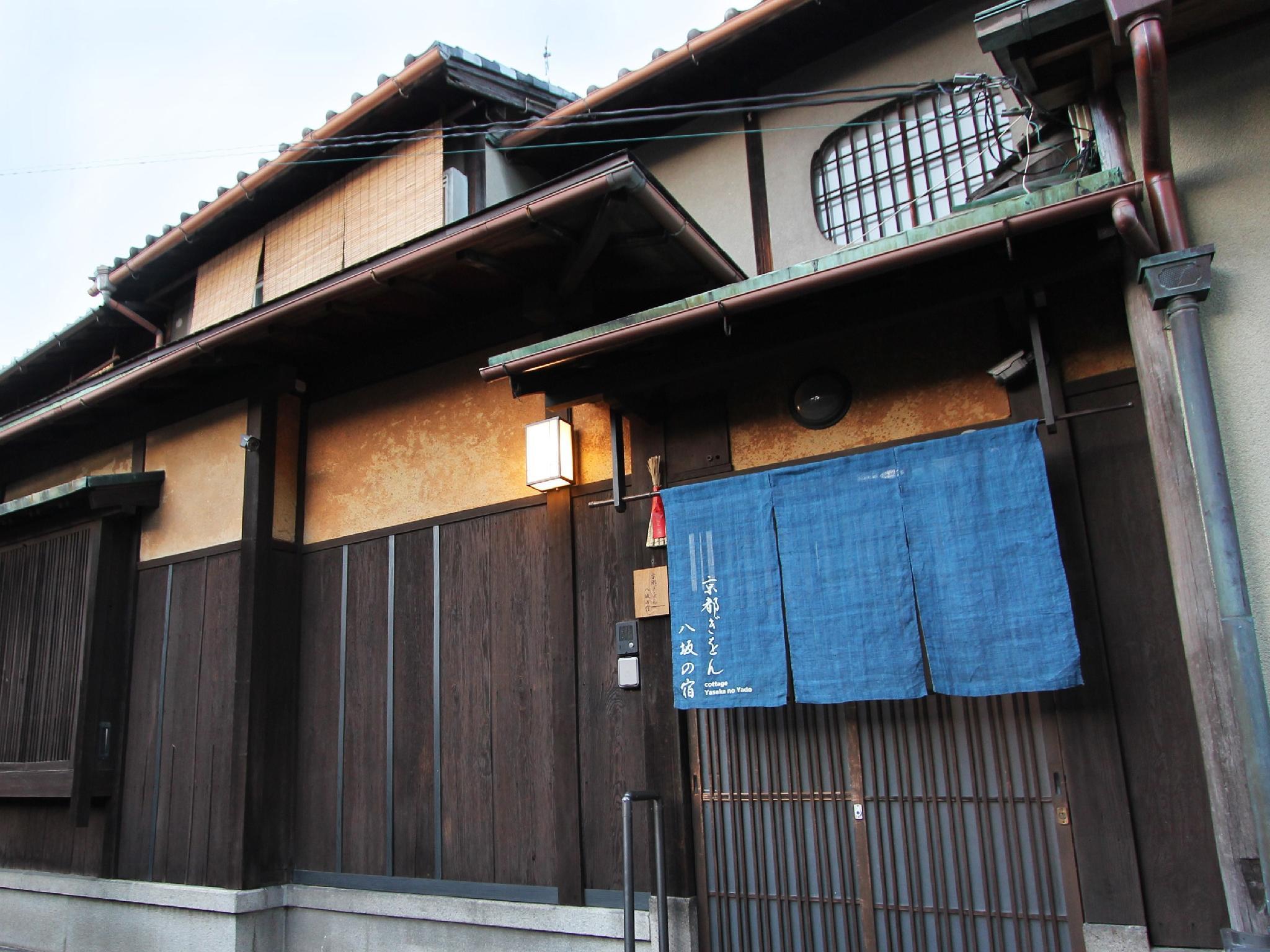 Kyoto Gion Yasakanoyado