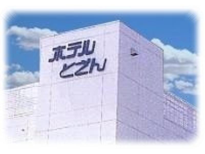 Hotel Tozan Comfort Daiyuzan